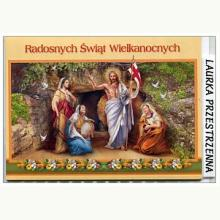 Karnet przestrzenny duży Radosnych Świąt Wielkanocnych