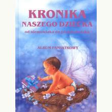 Kronika naszego dziecka. Od niemowlaka do przedszkolaka