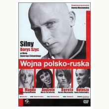 Wojna polsko-ruska DVD