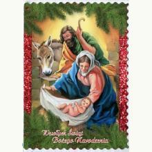 Kartka świateczna Wesołych Świąt Bożego Narodzenia