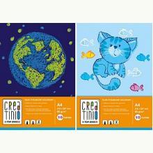 Blok rysunkowy kolorowy A4 10 kartek